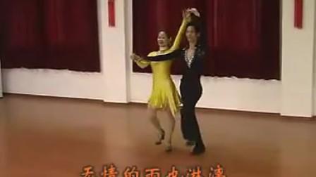 中国经典精美音乐欣赏之大众交谊舞三步踩《别让我等候》