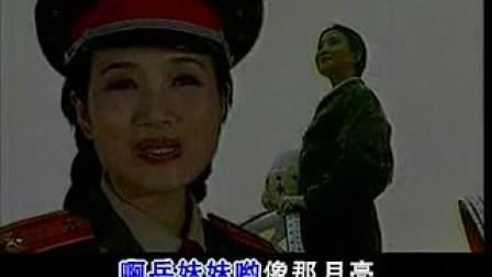(http://www.hjtran.com)月光下的兵妹妹(刘杰)