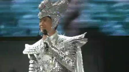 郑少秋2011广州演唱会--皇帝子孙