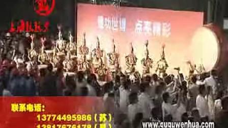 鼓鼓文化--中国馆