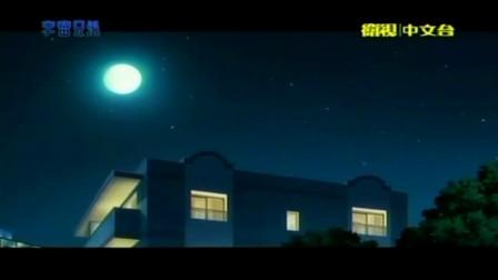 宇宙兄弟36国语卫视中文版