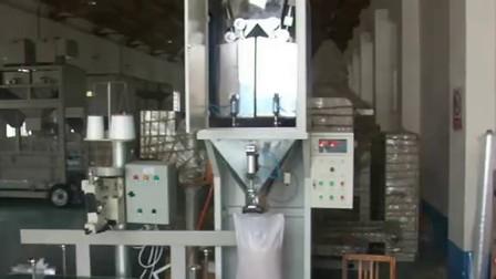 河南利民50公斤硫酸铵包装秤,有机肥包装机,复合肥包装秤大米包装机