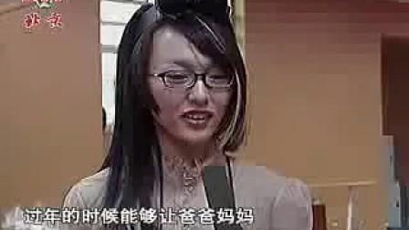 唐嫣春晚春姑娘