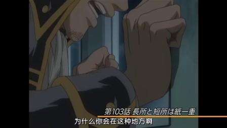 [LAC]银魂[Gintama]万事屋声优座谈会[sp2011][螃蟹会]