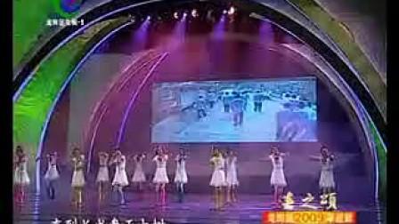 深圳龙岗职业技术学校-表演唱-《校园的早晨》