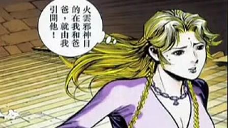 《甘心替代你》漫画新龙虎门主题曲