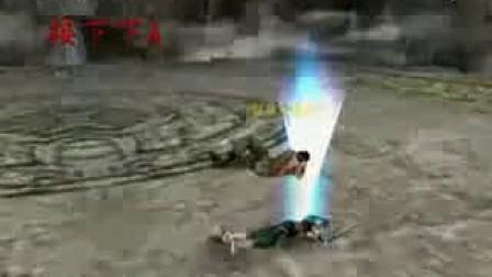 流星蝴蝶剑匕首技巧展示