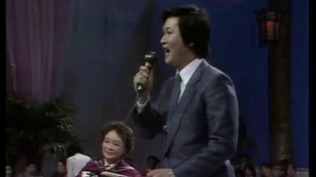 1984年春晚歌曲 天黑黑—黄阿原[高清版]