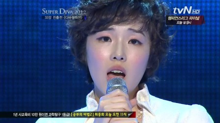 娱乐综艺   039