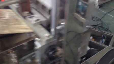 chinken cutting machine (QY-300鸡肉切丁)