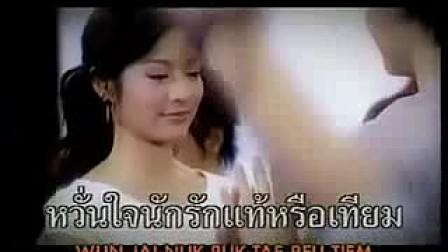 泰剧Bie Aff《只有手心之距》-月亮彩虹OST.flv