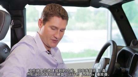 QNX CAR 2.0 产品演示