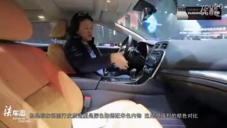 2016《嘉伟说车》之日产西玛 年轻化主打运动 北京车展 GO车志_汽车评测20167