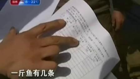 今起长江禁渔 保护渔业资源任重道远 120401 公共新闻网