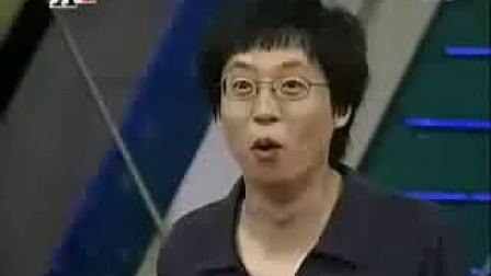 050710Good Sunday Xman第39期下(瑉宇,李真,尹恩慧)PART1