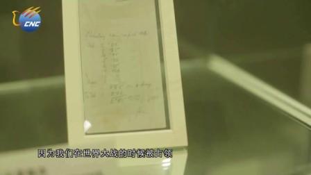 台長接受中國新華電視《港府傳真》訪問