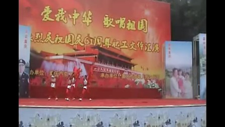 艺琴艺术培训机构  舞蹈东方红