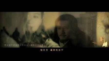 YY别姬(冯绍峰刘亦菲)——鸿门宴衍生