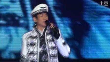 郑少秋2011广州演唱会--摘下满天星