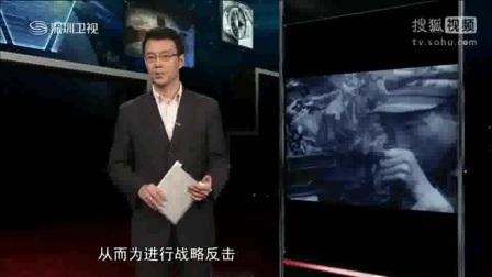 解密档案 探索发现-朝鲜战场上最后的较量2uh0