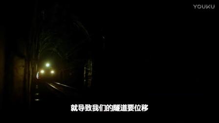 这就是普惠科技!铁路工人用阿里云和北斗定位监测山体滑坡