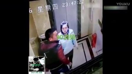 90后情侶吃完飯等電梯 尷尬一幕恰巧被監控全程記錄