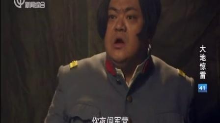 【直隶三侠】大地惊雷41