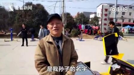 """大爷为孙子打造纯手工""""兰博基尼"""" 时速40公里"""