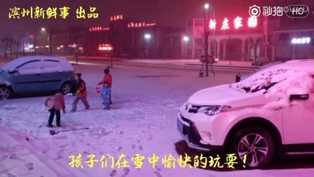 滨州大地一片雪白!