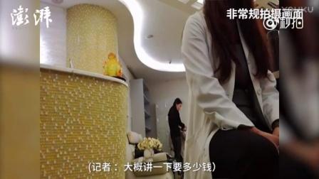 暗访南京微整形培训班:5天速成疑兜售假药