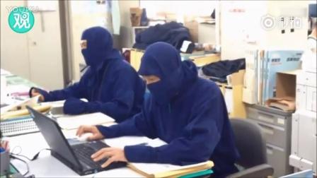 """迎""""忍者日""""日本公务员穿忍者服上班 憋笑好难"""