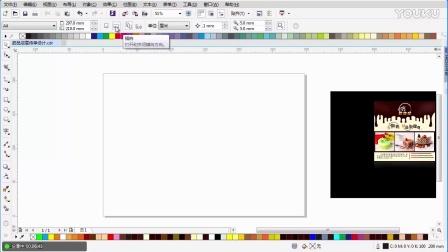 平面设计软件 CDR教程 宣传单设计 CorelDRAW X7 宣传单页