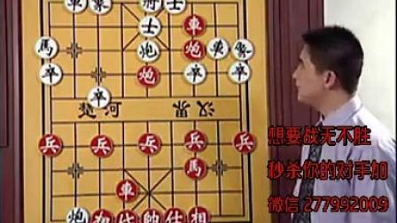 中国象棋1弃马十三招(超清)  象棋世界象棋残局象棋中局象棋开局中国象棋 胡荣华柳大华许银川