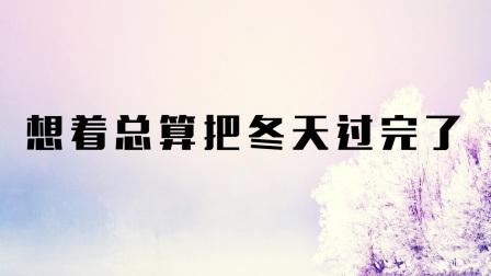 温县一媳妇终于忍不住要吐槽饿了 01
