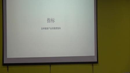 App开发的正确姿势—刘鑫