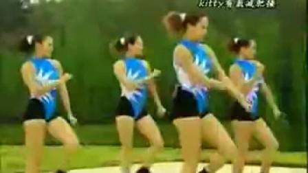 KITTY 健身操2