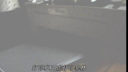 腐蚀标牌制作工艺,设备铭牌制作方法,www.njhongshun.com.cn