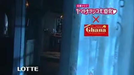 [CM] ヤマトナデシコ七変化 × LOTTE Gahna