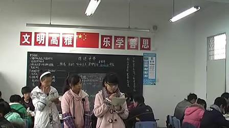 九年级语文优质课视频上册《范进中举》实录评说人教版杨老师