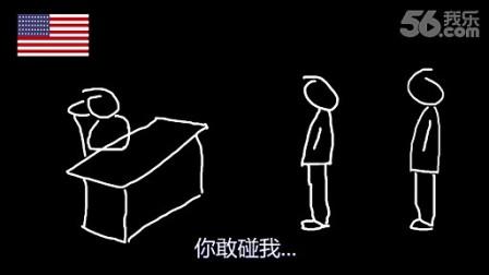 恒温恒湿试验机www.t-machine.com.cn