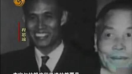 腾飞中国-建国60年纪事(193)1965-纪事之七末代总统回归(上)