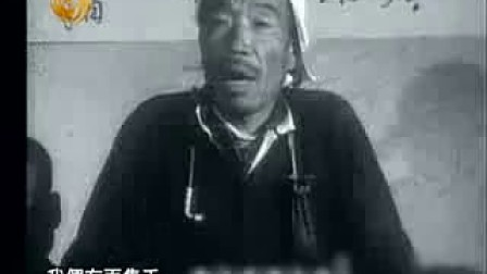 腾飞中国-建国60年纪事(201)有条件要上没条件创造条件也要上