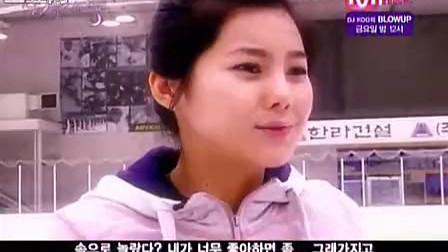 [中字]090611 Nichkhun探访Solbi挑战滑冰