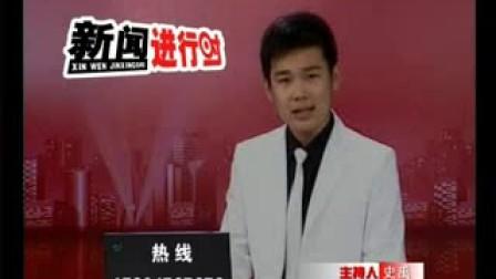 黑河新闻:香磨五谷 www.gssj.com .cn日伪炮弹频现 总数已过万枚
