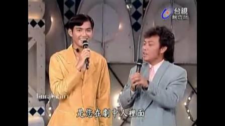 鍾漢良 在你身邊 奇蹟 舞蹈表演 默契測驗 及聊電影「超級班長」情節