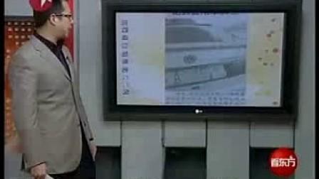招聘公关小姐广告贴到警车牌照上