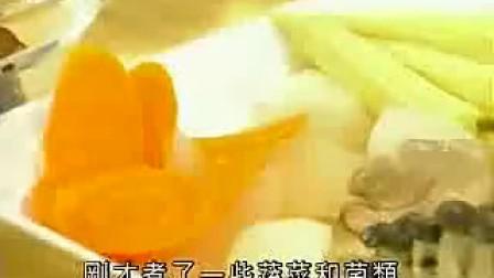 无烟火锅炉豆浆火锅3http://www.zpqhg.com/ www.newstart123.org