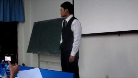 Princeton-in-China 2012 JXNU