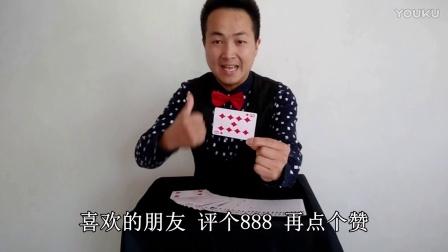 为什么观众把牌洗再乱 魔术师也能找出观众的牌