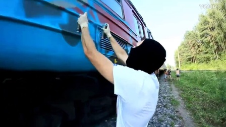 Train Graffiti  Stock, Bunt & Zmow Russia